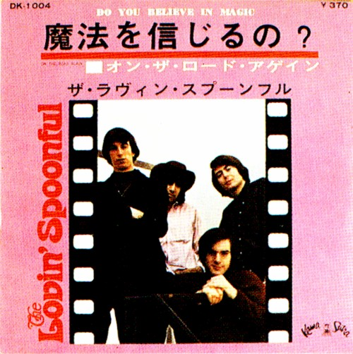 The Lovin' Spoonful-Do You Believe In Magic?01.jpg